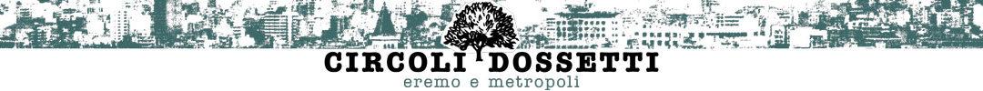 cropped-dossetti-testata-web-1100x100.jpg